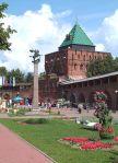 433px-Nischni_Nowgorod_Kreml_2004-07-09